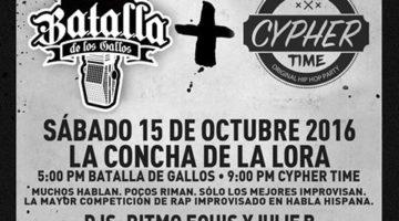 La Red Bull ¡TENDRA UN NUEVO GALLO! #PURAVIDA