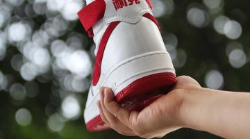 ¿Nike presentará unas nuevas Air Force Ones?